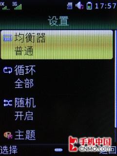 华为C5730手机功能界面第1张
