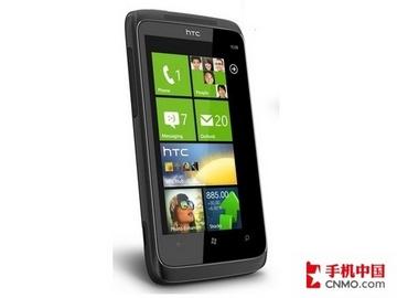 HTC 7 Trophy(T8686)