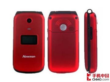 纽曼L50红色