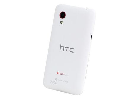 HTC新渴望VT