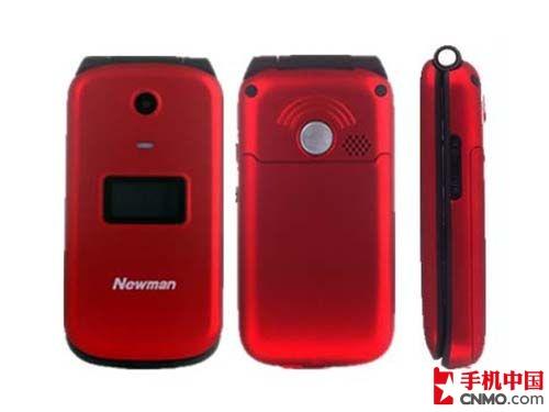 纽曼L50