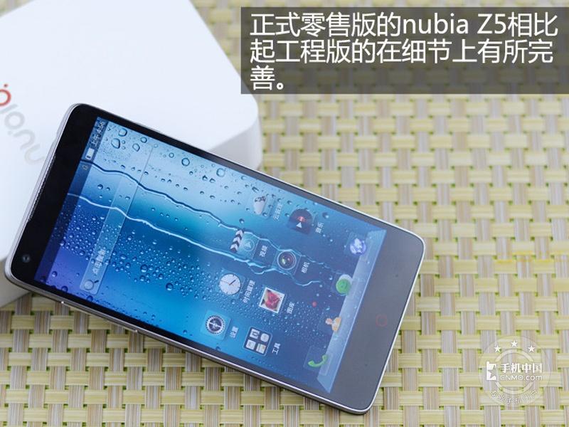 努比亚Z5(16GB)整体外观第7张