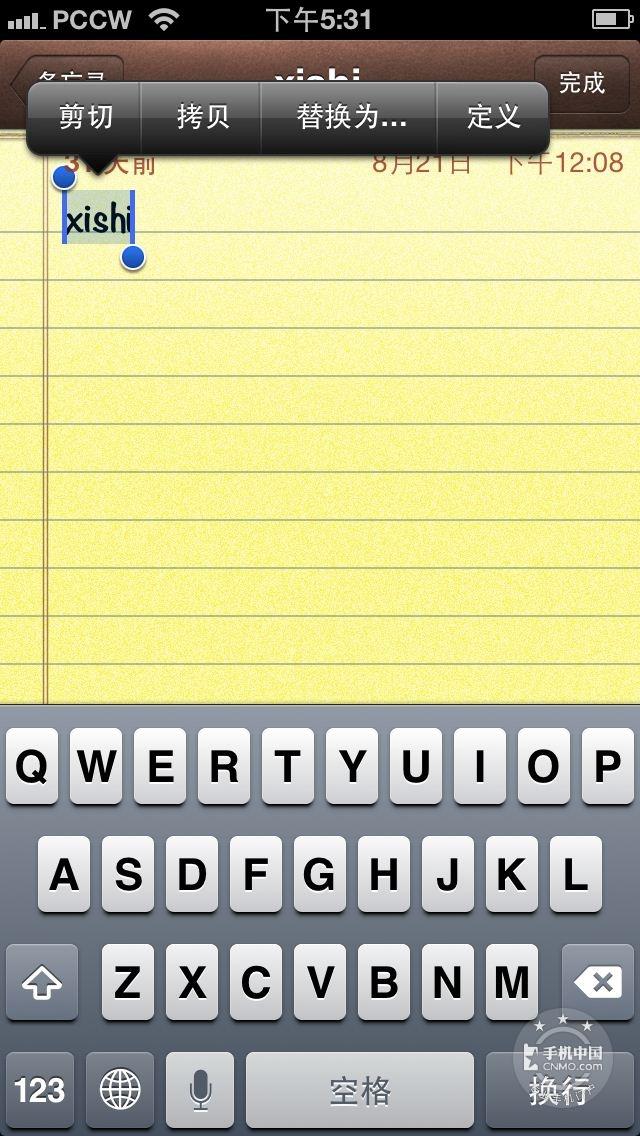 苹果iPhone5(64GB)手机功能界面第3张
