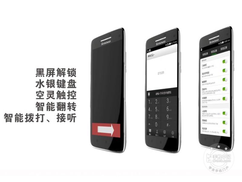 联想S968T(VIBEX移动版)时尚美图第3张