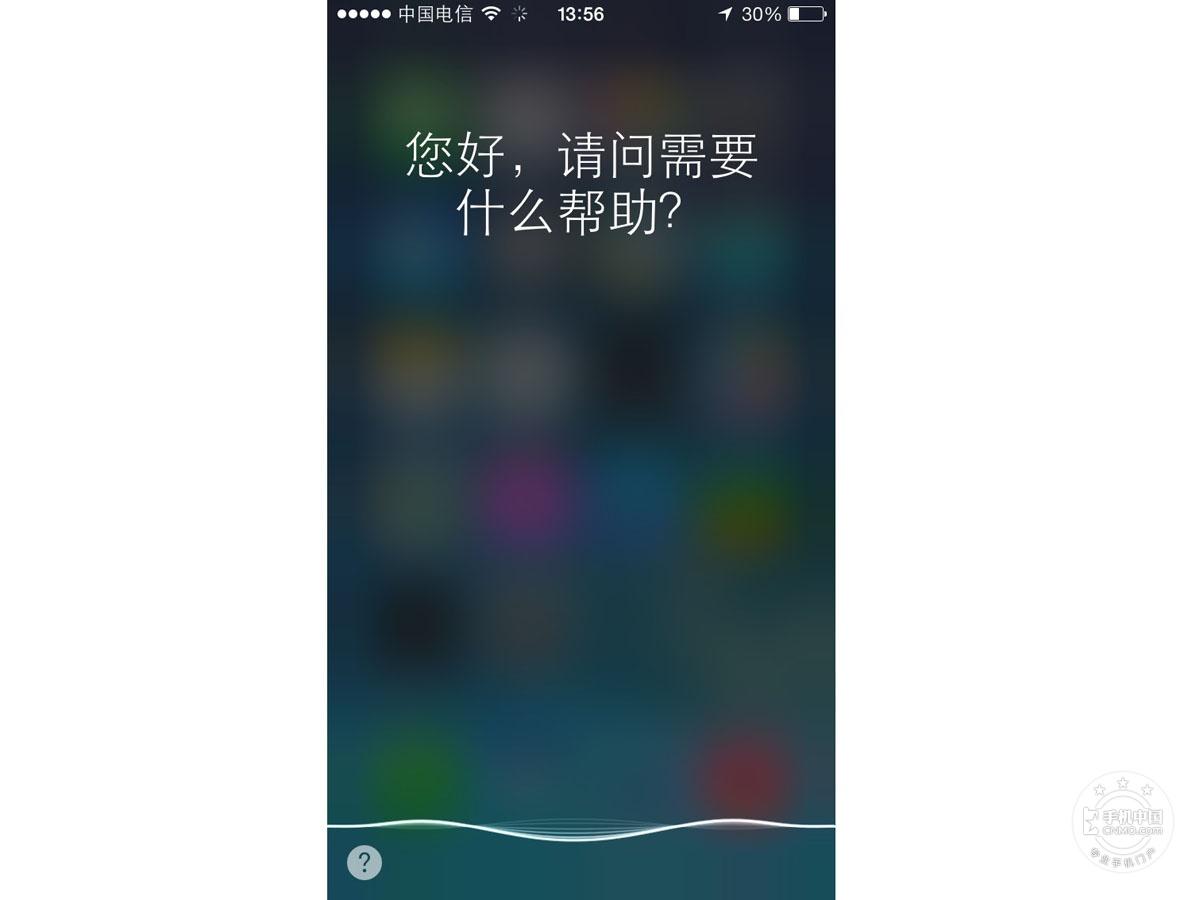 苹果iPhone5s(16GB)手机功能界面第1张