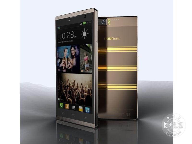 长虹HONPhone H1
