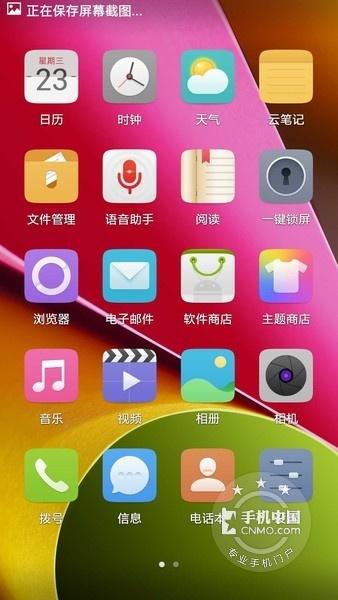 一加手机(64GB/移动版)手机功能界面第3张