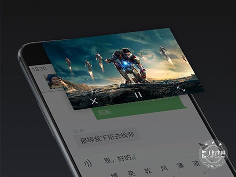 魅族MX4(联通4G/32GB)时尚美图第7张