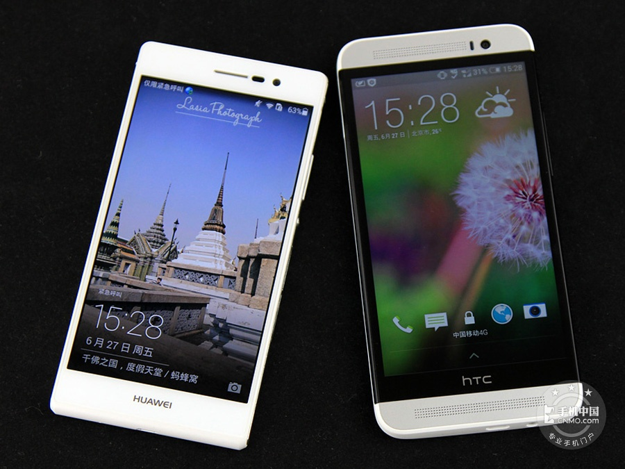 华为AscendP7(移动4G版)产品对比第4张