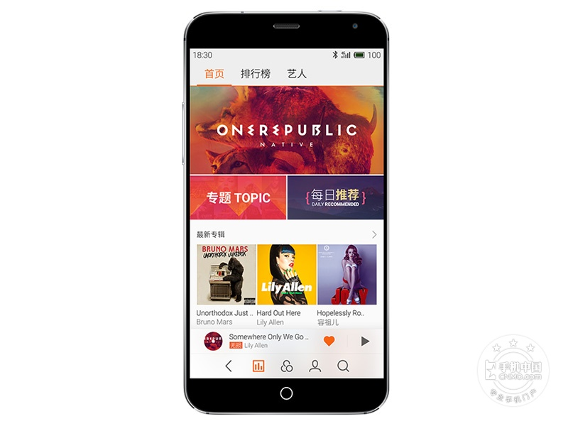 魅族MX4(联通4G/32GB)产品本身外观第7张