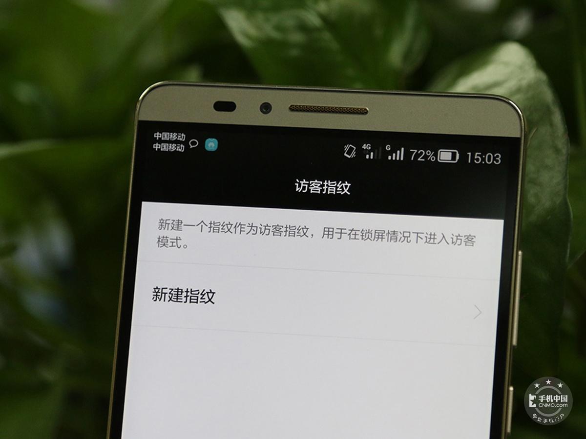 华为AscendMate7(标准版/移动4G)手机功能界面第3张