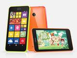 诺基亚Lumia 636官方图片第5张图