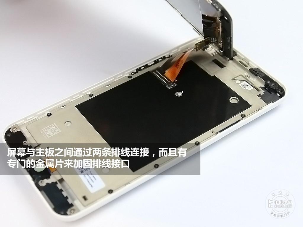 魅蓝note(移动4G/16GB)拆机图赏第6张