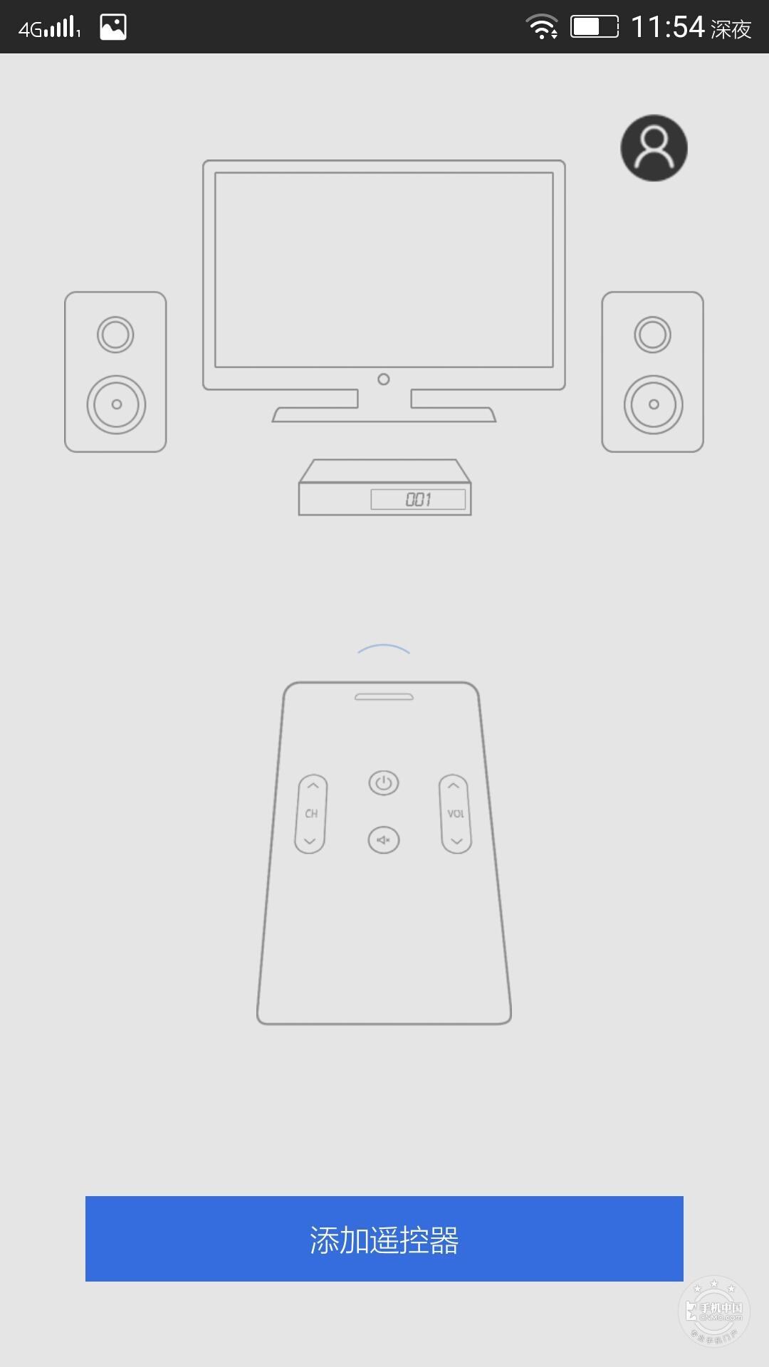 联想乐檬X3(双4G)手机功能界面第5张