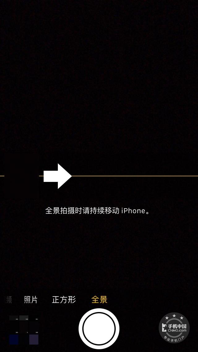 苹果iPhoneSE(全网通/16GB)手机功能界面第6张