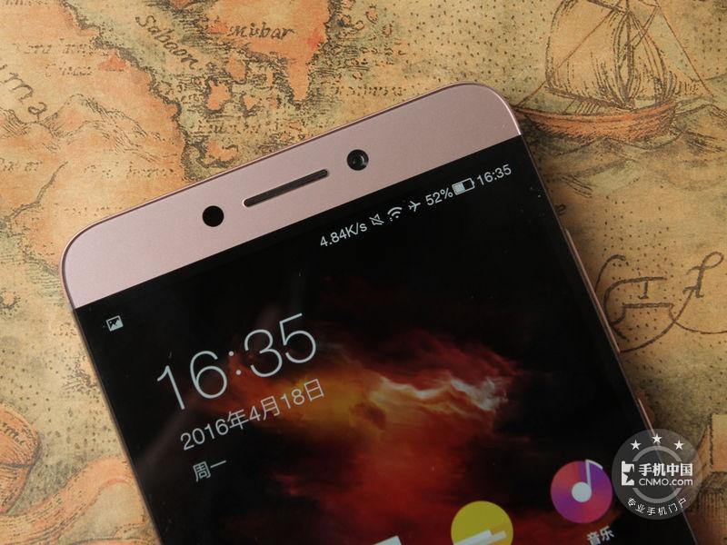 乐视超级手机Max 2(标准版/64GB)