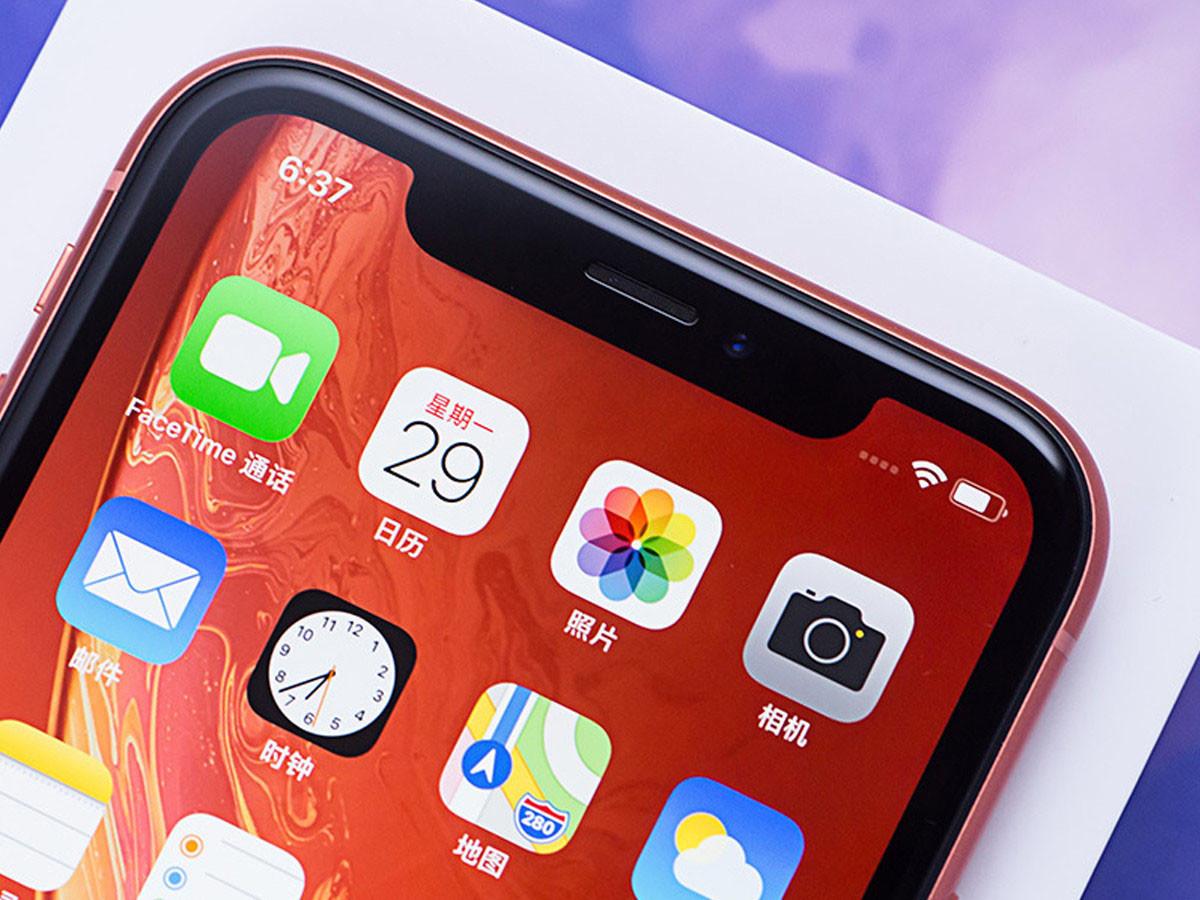 苹果iPhoneXR(256GB)机身细节第2张