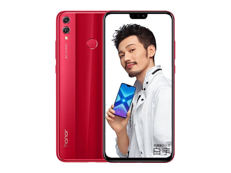 荣耀8X(4+64GB)产品本身外观第4张