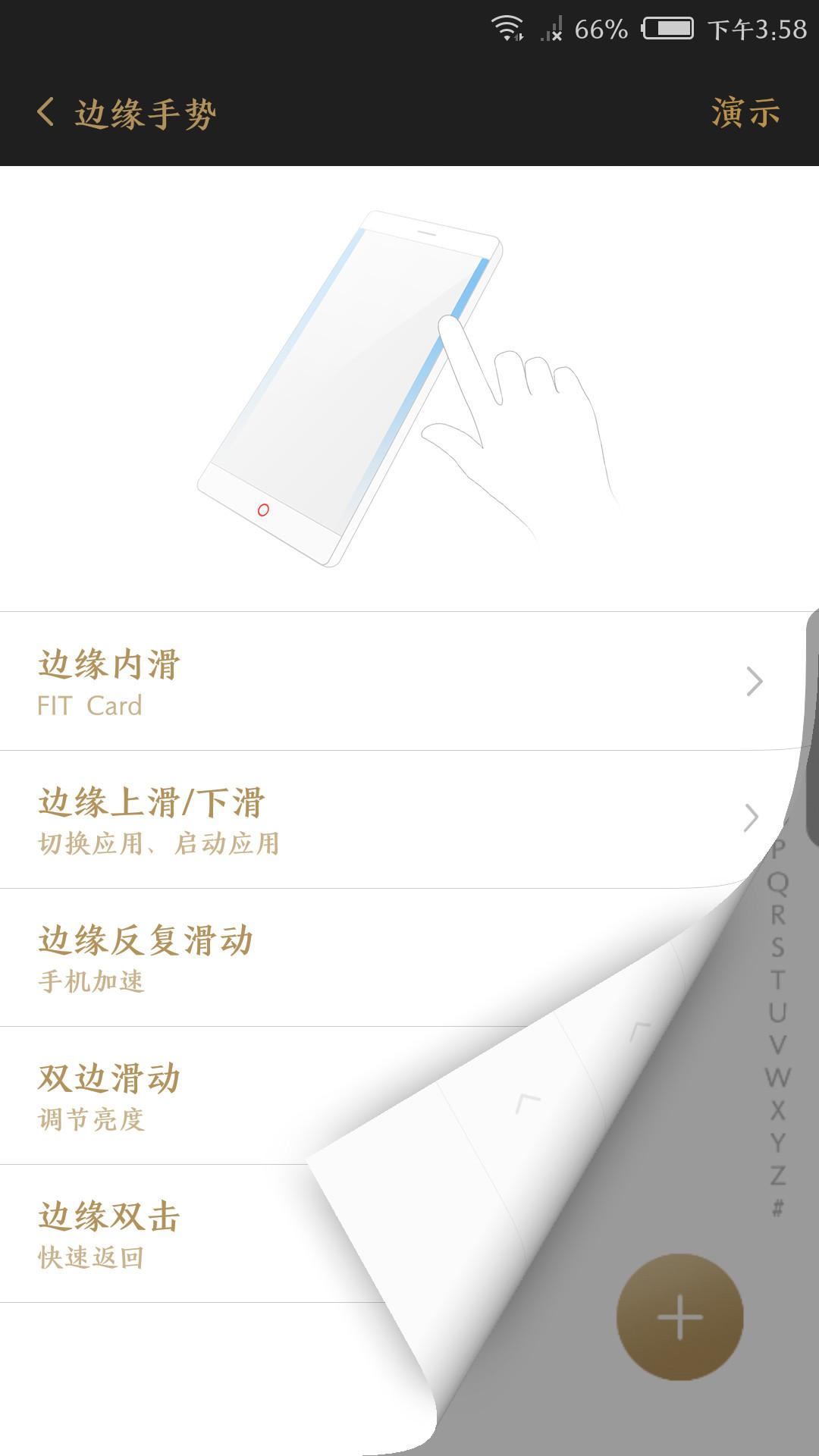 努比亚Z17畅享版(128GB)手机功能界面第6张