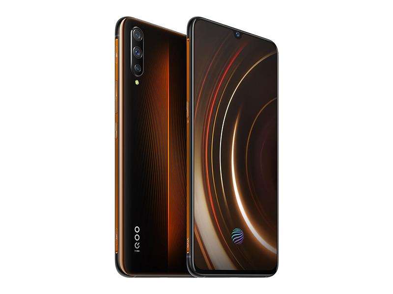 iQOO(8+128GB)产品本身外观第5张