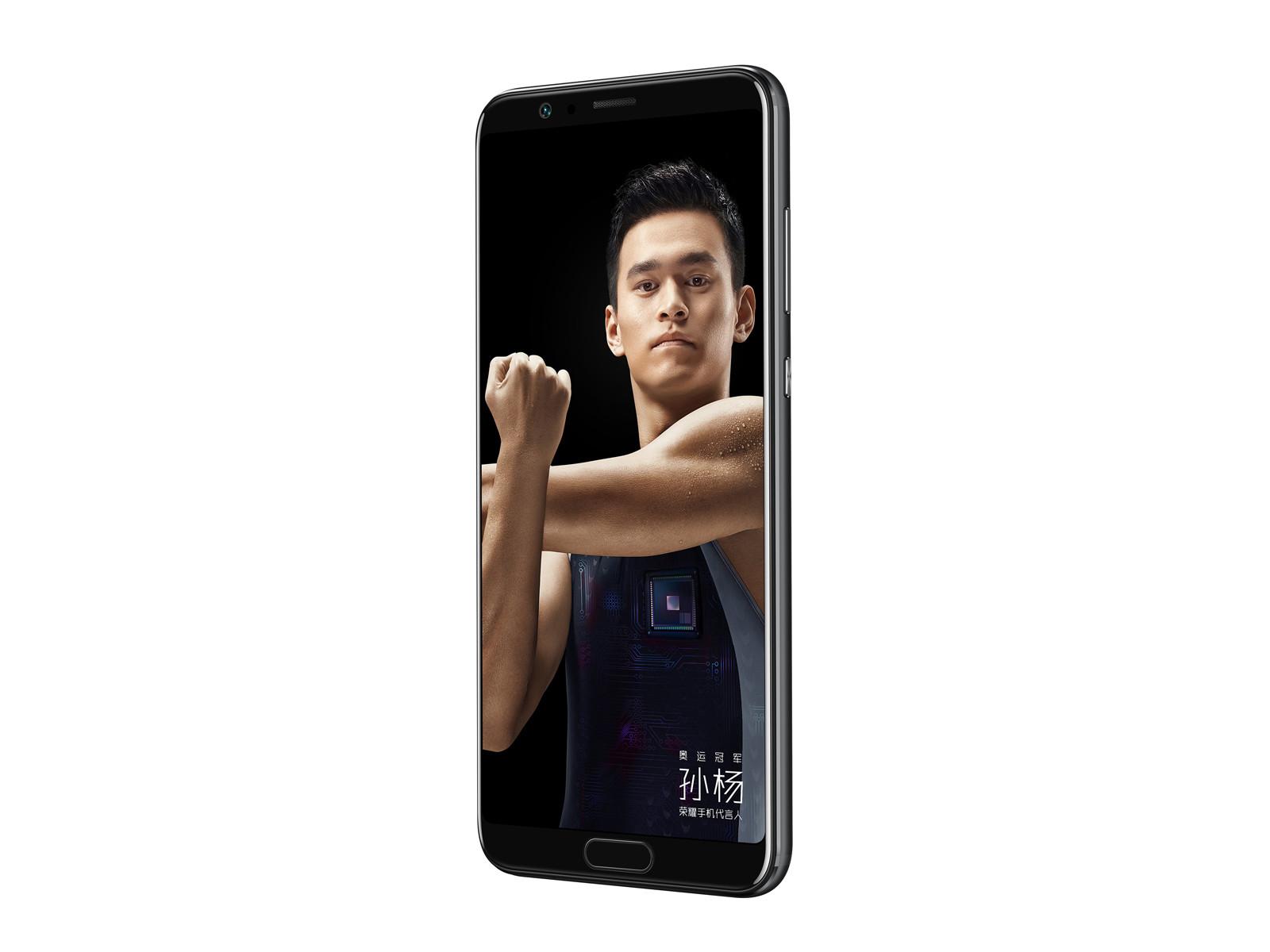 荣耀V10(6+128GB)产品本身外观第7张