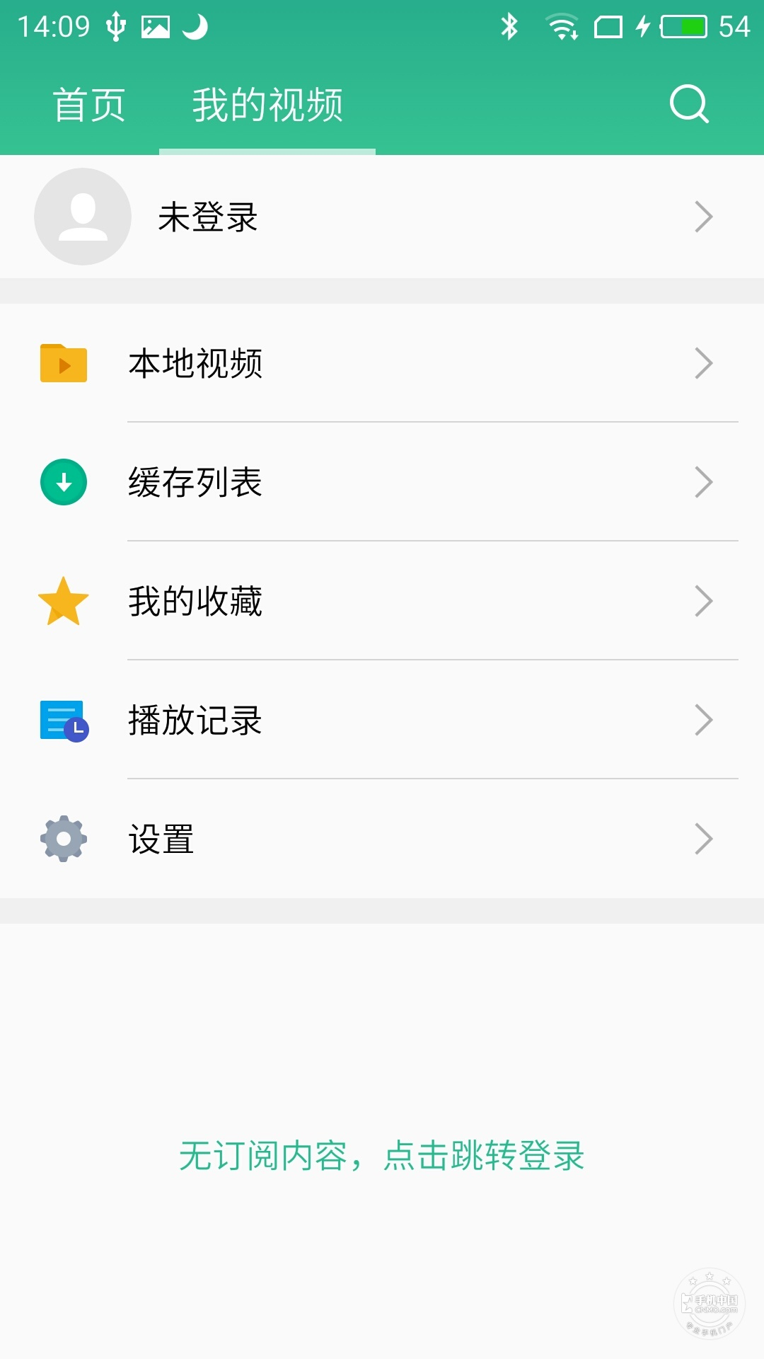 魅族PRO6s手机功能界面第4张