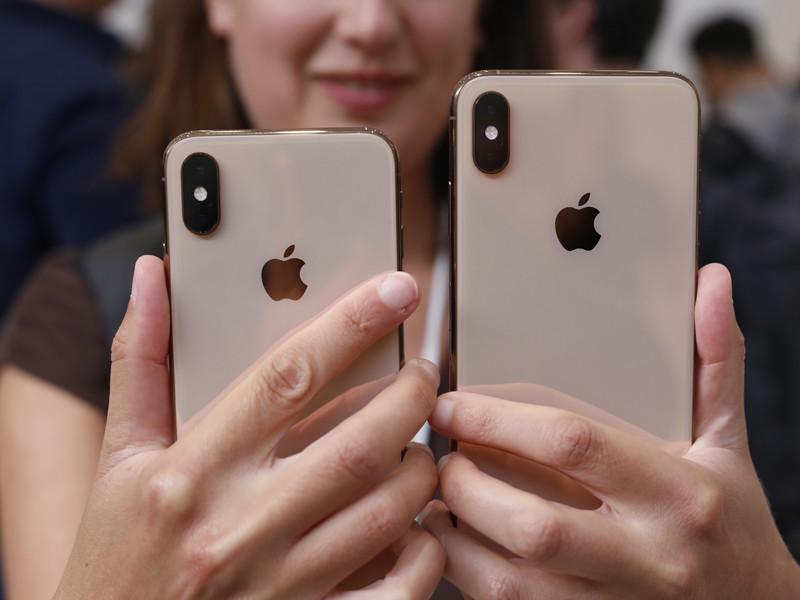 苹果iPhoneXSMax(256GB)产品对比第3张