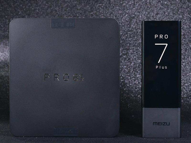 魅族PRO7Plus(标准版)产品对比第1张