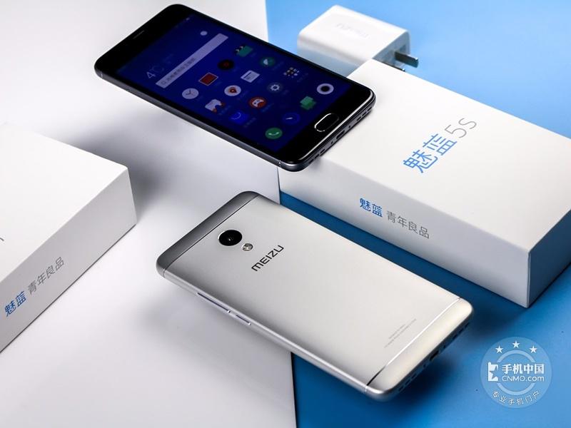 魅蓝5s(16GB)产品对比第4张