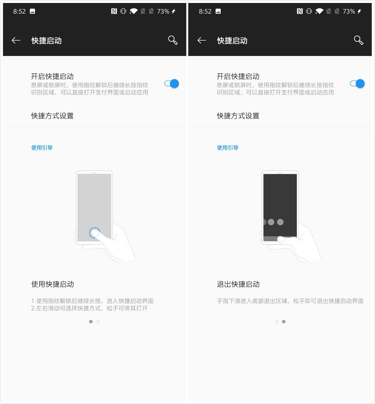 一加手机7Pro(8+256GB)手机功能界面第2张