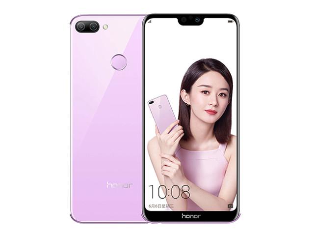 荣耀9i(64GB)产品本身外观第5张