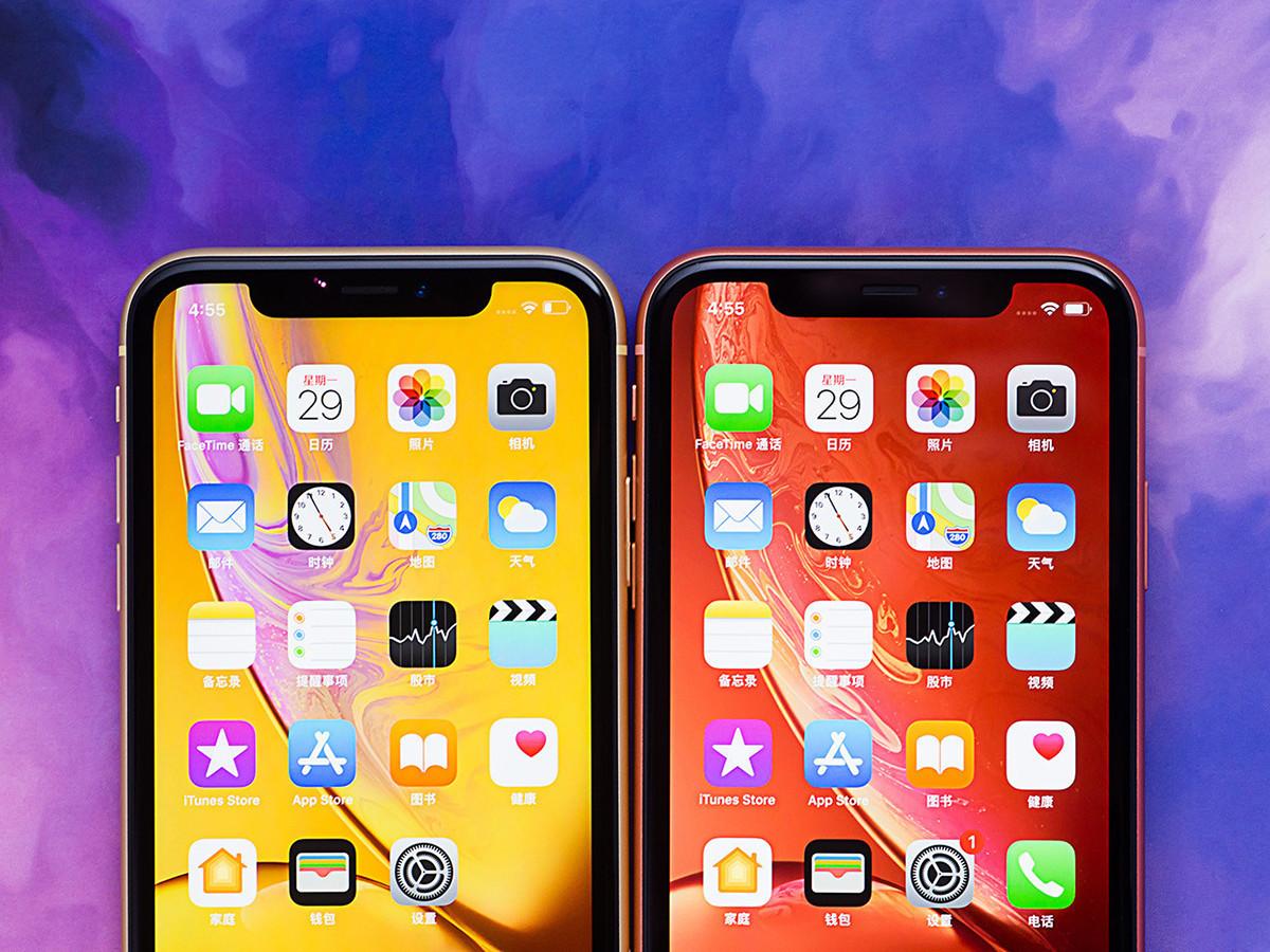 苹果iPhoneXR(128GB)产品对比第8张