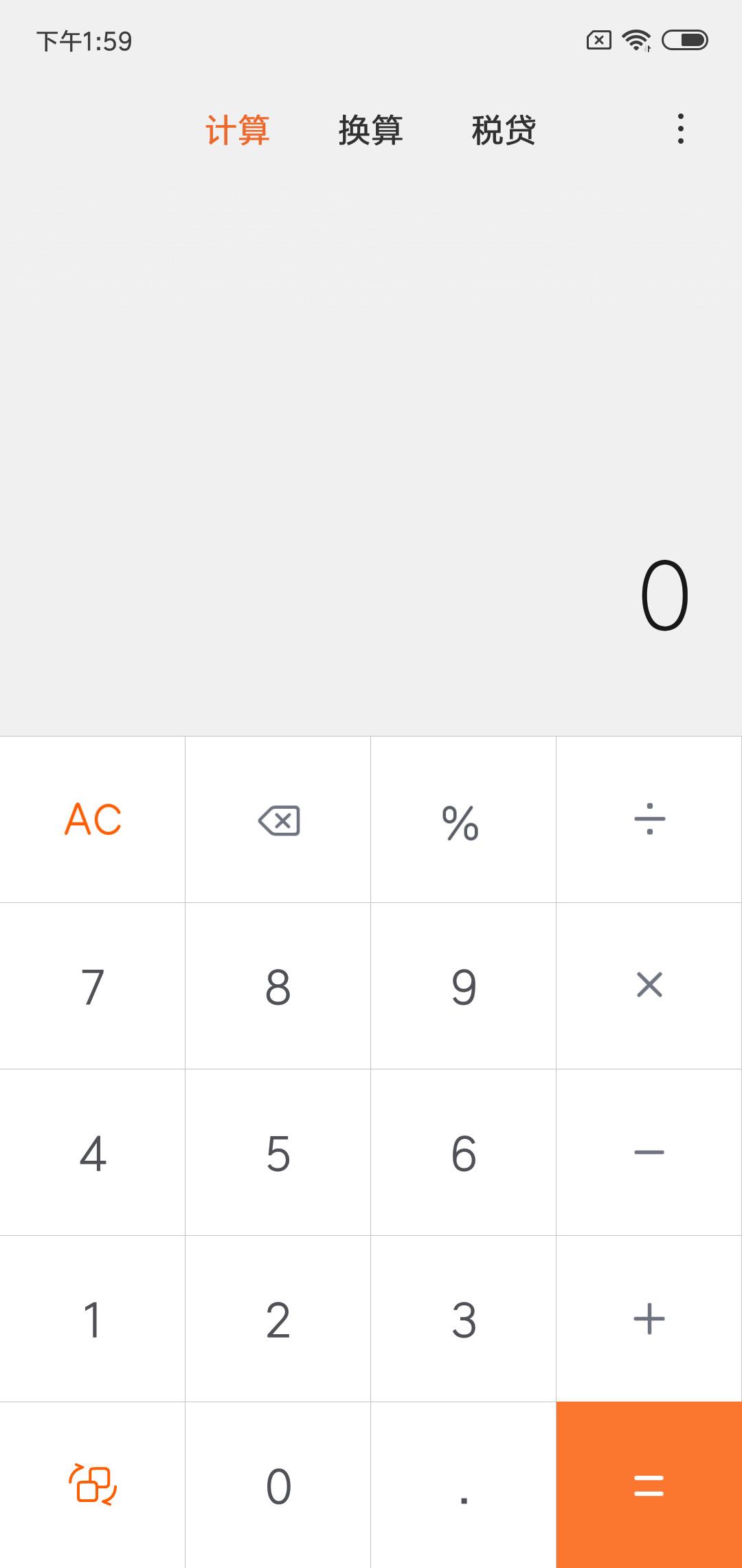 小米8青春版(4+64GB)手机功能界面第5张