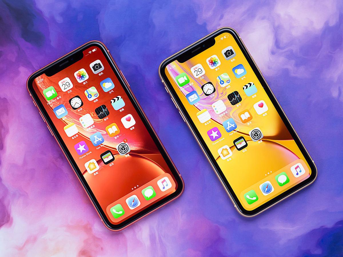 苹果iPhoneXR(128GB)产品对比第1张
