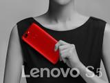 Lenovo S5(4+128GB)时尚美图第5张图