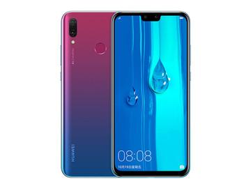 华为畅享9 Plus(64GB)紫色