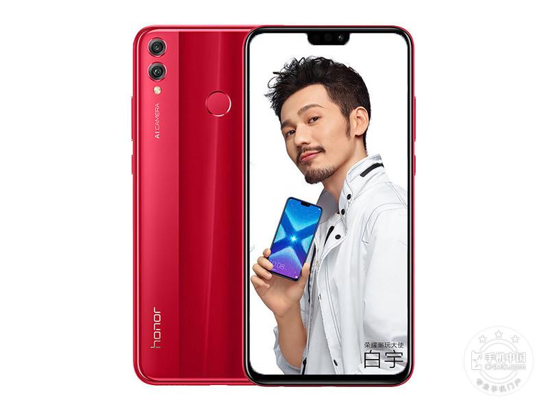 荣耀8X(4+64GB)