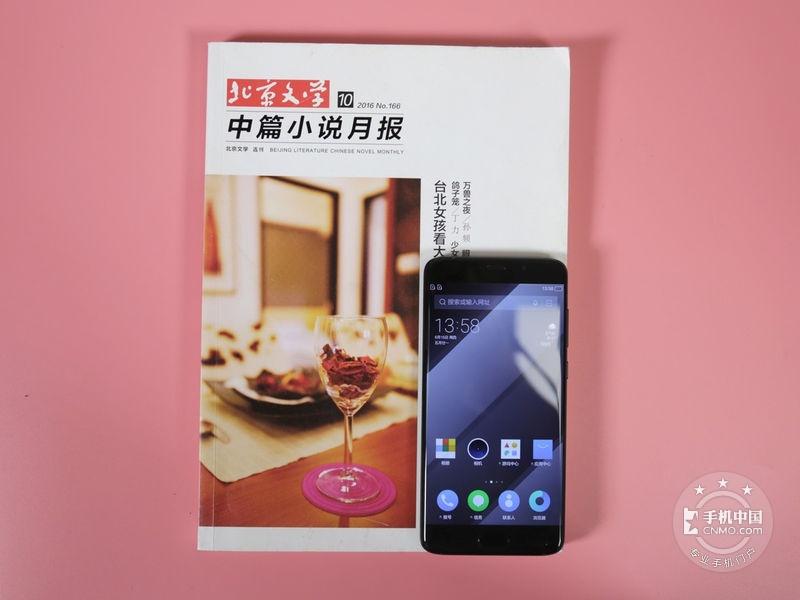 小辣椒V9(标准版)
