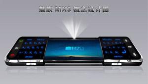 【魅族MX3】魅族mx2还在大量铺货,魅族mx3的最新消息也曝光了,魅族mx3概念图曝光,那窄到几乎看不见的边框,足以让我们震惊。据了解,魅族MX3将采用现在MX2使用的超窄边框设计,还将采用一块5.1寸的超大