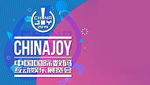 "【2019ChinaJoy】  以""数?#20013;?#23089;乐 科技新生活""为展会主题的第十七届中国国际数码互动娱乐展览会(ChinaJoy)将于2019年8月2日至5日在上海新国际博览中心隆重举办。在本届展会开展前,为让广大观众、媒体记者与业界人士在第一时间了解到本届ChinaJoy更多的筹备情况及各项精彩亮点,2019年第十七届ChinaJoy新闻发布会于7月2日下午在上海国际会议中心隆重举?#23567;?/></a>                                   <p class="