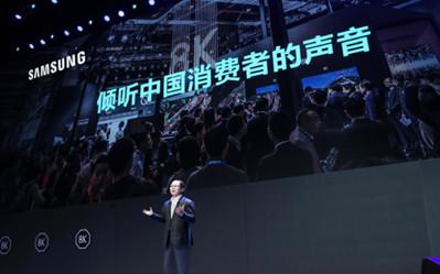 给用户的并不只是清晰而已 三星QLED 8K电视国内首发