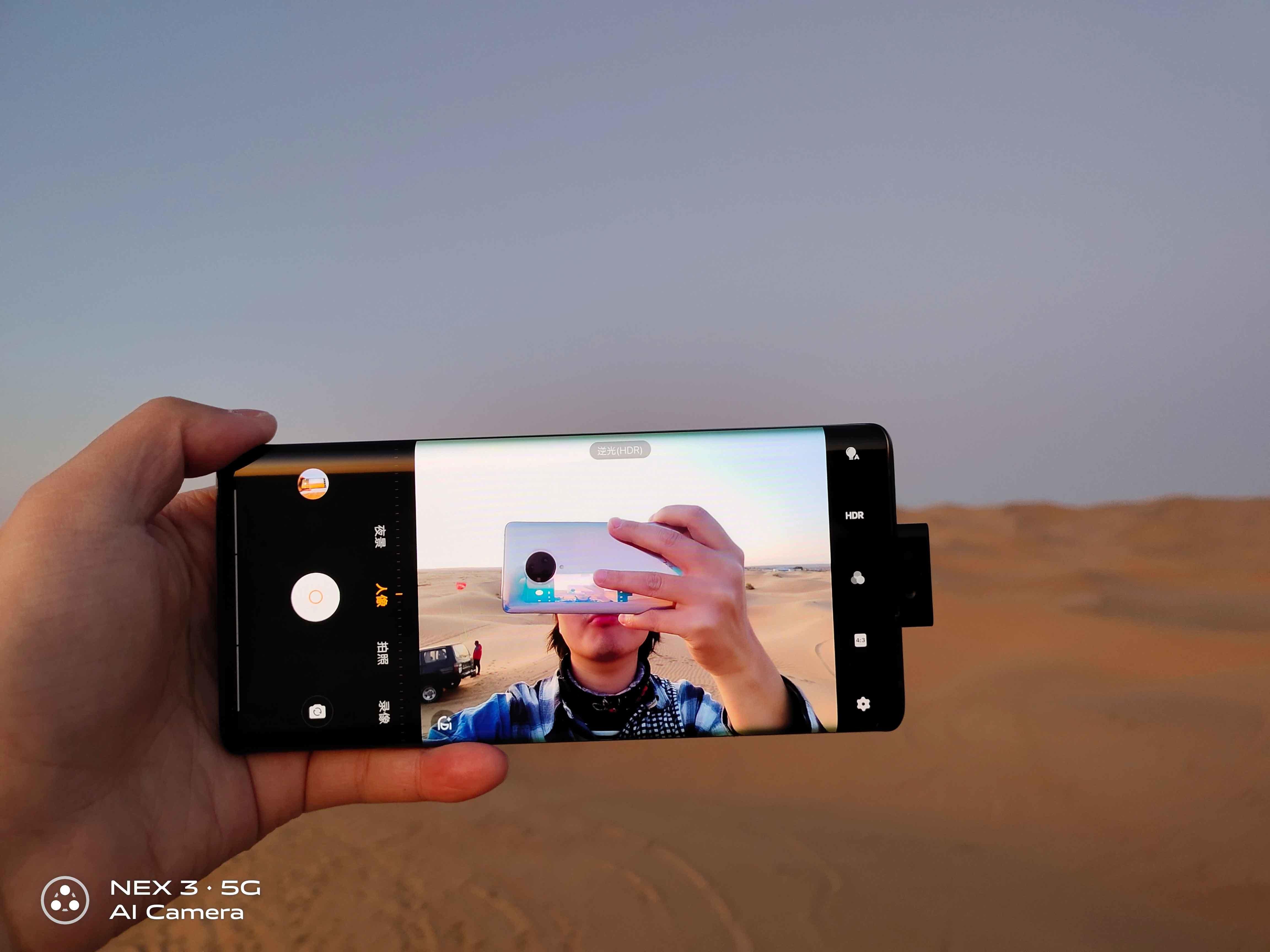vivoNEX3(8+128GB)手机拍照出来的影像图第1张